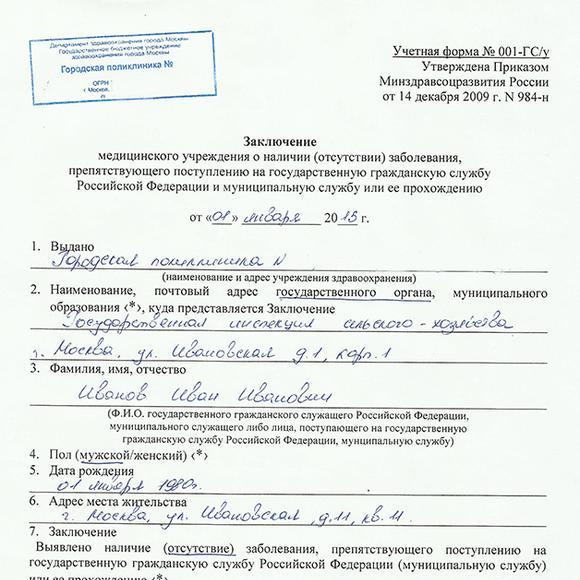 Сколько стоит купить диплом иркутск